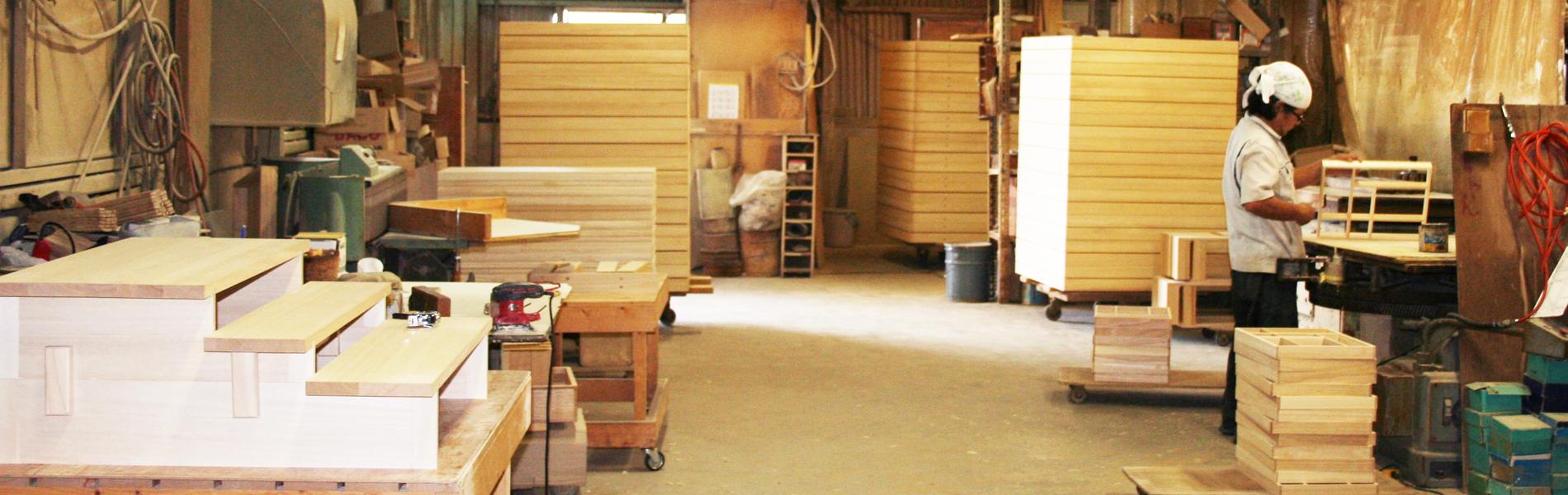 BtoB 企業間取引 府中家具 家具パーツ 家具部品 引出し 抽斗 OEM アリ組 桐材